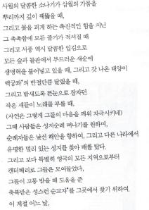 KoreanGP
