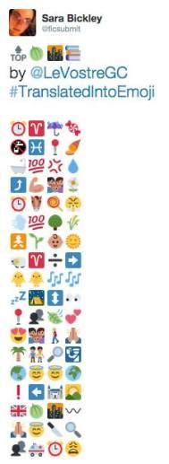 emoji.GP