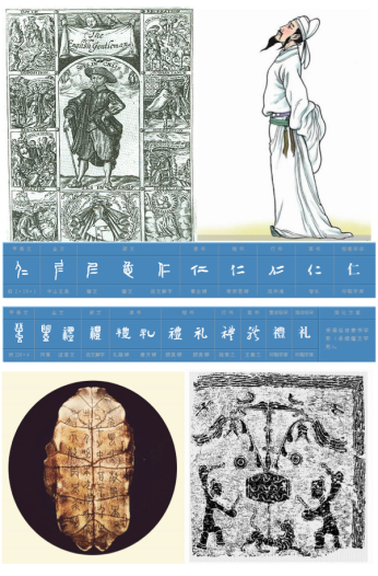 collage-of-english-gentleman-and-confucian-imagery